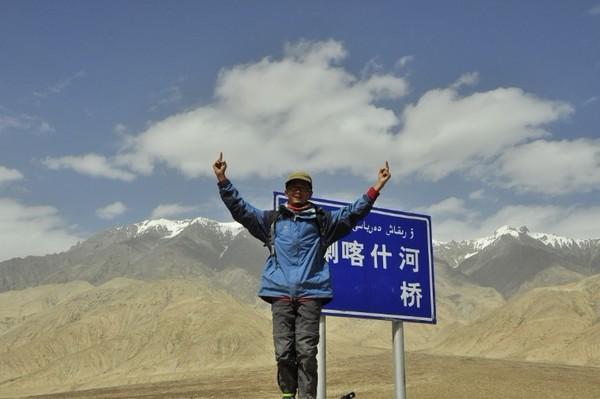 新藏线旅游